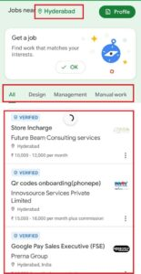 Kormo Jobs by Google