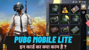 PUBG Lite Inventory all card Coupon use