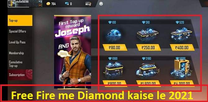 Free Fire me Diamond kaise le